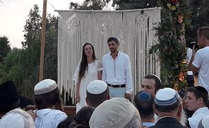 כך נראתה החתונה המרגשת של השניים (צילום: חדשות)
