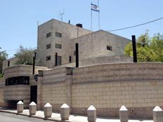 """מעון רה""""מ בירושלים (צילום: חדשות 2)"""
