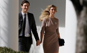 הזוג המעושר (צילום: רויטרס, חדשות)