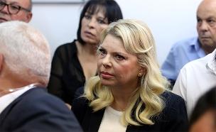 שרה נתניהו בבית המשפט (צילום: רויטרס, חדשות)