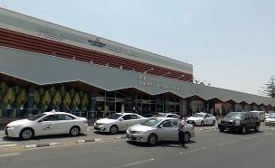 נמל התעופה בסעודיה (צילום: גוגל מפות, חדשות)