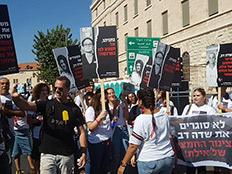 """מאות מפגינים מול בית רה""""מ במחאה על סגירת שדה דב"""