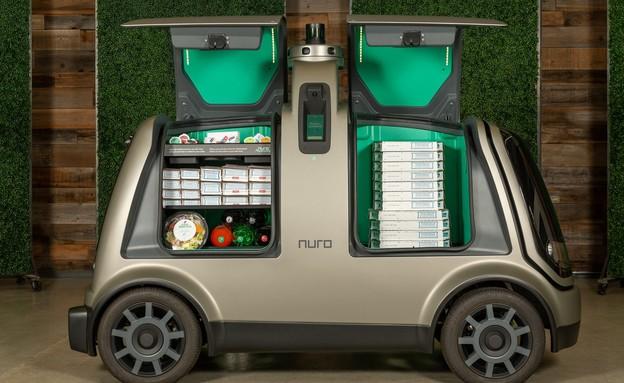 משלוח פיצה ברכב אוטונומי (צילום: Nuro/Domino's)