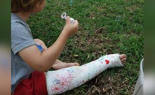 מעיין בן ה-4 (צילום: החדשות)