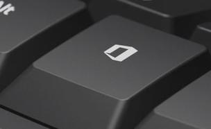 הכפתור חדש במקלדת (צילום: מיקרוסופט, מתוך טוויטר)