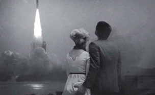 תמונת אפולו (צילום: פייסבוק\Pictures In History)