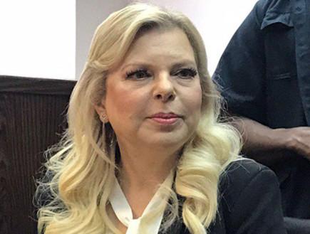 שרה נתניהו (צילום: החדשות)