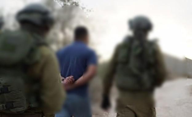 """חיילים מבצעים מעצר (צילום: דובר צה""""ל, חדשות)"""