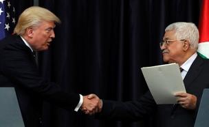 טראמפ ואבו מאזן (צילום: רויטרס, חדשות)