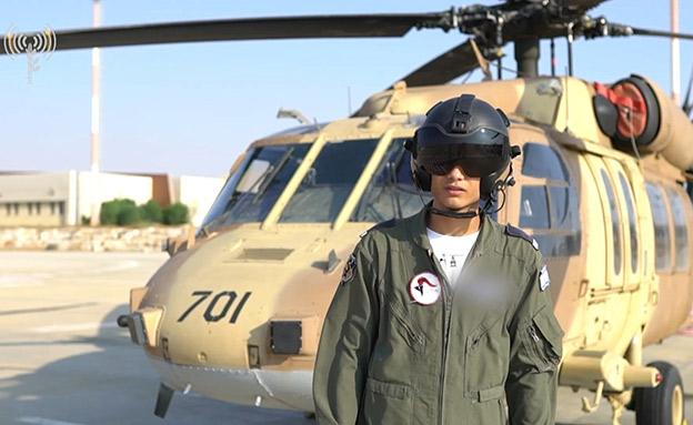 """מסדר כנפיים: הטייס הדרוזי הראשון (צילום: דובר צה""""ל, חדשות)"""