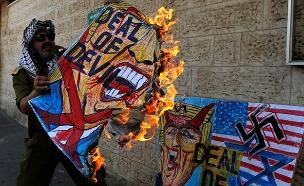 צפו בהפגנה בגדה (צילום: רויטרס, חדשות)