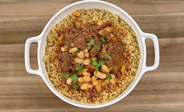 תבשיל בשר באריסה עם שעועית לבנה וקינואה (צילום: מתוך