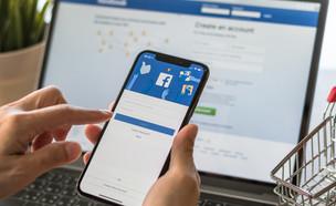 פייסבוק, לוגו, רשת חברתית, סמארטפון (צילום: Chinnapong, ShutterStock)