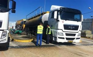 מעבר דלק כרם שלום, משאית (צילום: חדשות 2)
