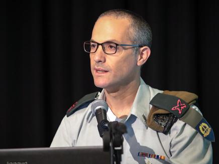 הפרקליט הצבאי הראשי, שרון אפק