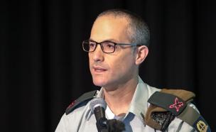 הפרקליט הצבאי הראשי, שרון אפק (צילום: Roy Alima/Flash90, חדשות)