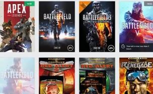 רשימת המשחקים בפלטפורמה (צילום: חדשות)