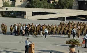 """סיום קורס קצינים בבה""""ד 1, ארכיון (צילום: דוצ, חדשות)"""