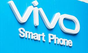 Vivo (צילום: Faiz Zaki, ShutterStock)