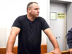 """""""שלשלו מיליונים"""" רוצח דרק רוט הואשם בעבירות מרמה"""