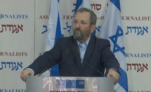 אהוד ברק (צילום: החדשות)