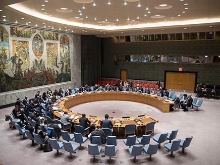 מועצת הביטחון של האו