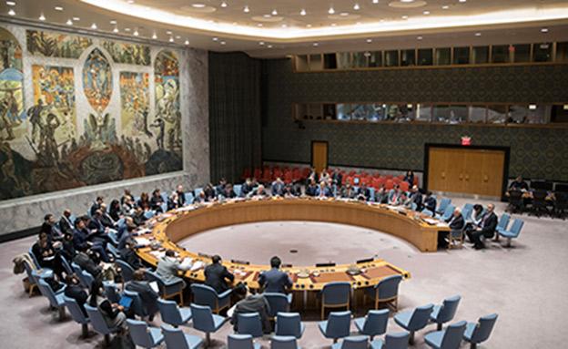 """מועצת הביטחון של האו""""ם (ארכיון) (צילום: AP, חדשות)"""