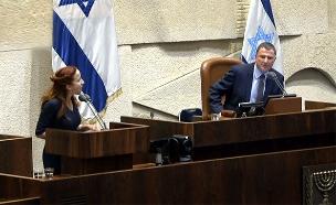 יולי אדלשטיין וסתיו שפיר (צילום: ערוץ הכנסת, חדשות)