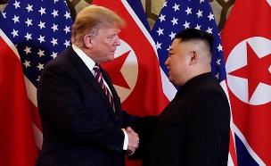 קים וטראמפ בועידה (צילום: רויטרס, חדשות)