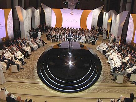 הוועידה בבחריין, ארכיון (צילום: רויטרס, חדשות)