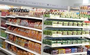 """חנות כוורת בבסיס צה""""ל (צילום: סיון פרג', יחסי ציבור)"""