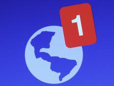 נחשף: פייסבוק האזינה לשיחות שלכם