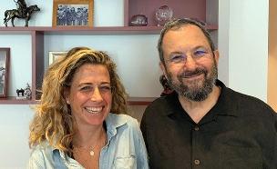 אהוד ברק ונעה רוטמן, היום (צילום: חדשות)