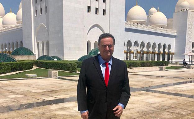"""ביקור ראשון במדינה ערבית, השר ישראל כ""""ץ (צילום: משרד החוץ, חדשות)"""