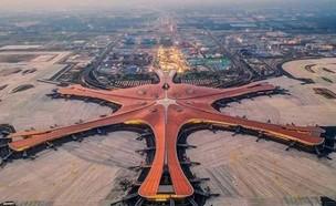 שדה התעופה החדש בסין (צילום:  none, אינסטגרם)