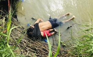 התמונה שעוררה זעזוע בעולם (צילום: Sky News, חדשות)