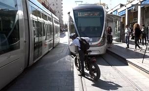 התופעה המסוכנת שמתפשטת בירושלים (צילום: חדשות)