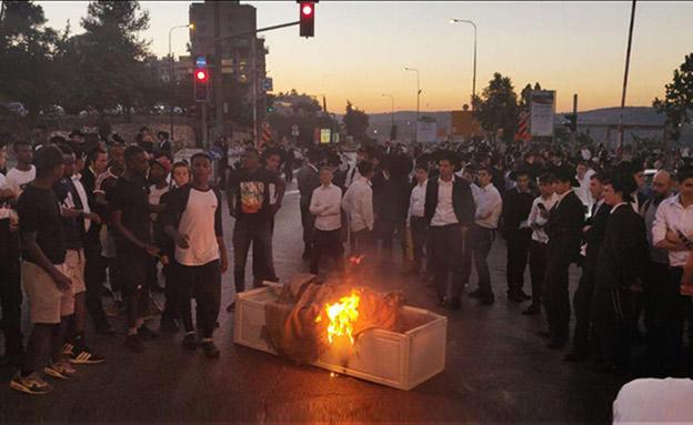 שילוב כוחות בין חרדים ואתיופים בירושלים (צילום: מיכאל אוריה, חדשות)