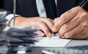 שיפרתם תנאים לעובדים? תקבלו מענק (צילום: avemario, 123RF)