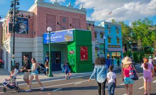 פארק רחוב שומשום (צילום: shutterstock)