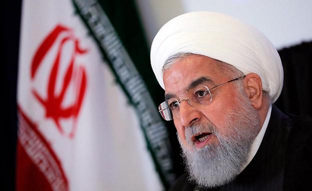 נשיא אירן רוחאני (צילום: רויטרס, חדשות)