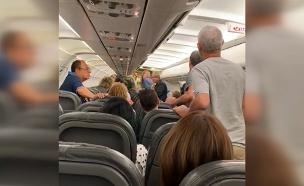 תקלה במטוס (צילום: חדשות)