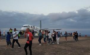 פצצה במטוס (צילום: טוויטר)