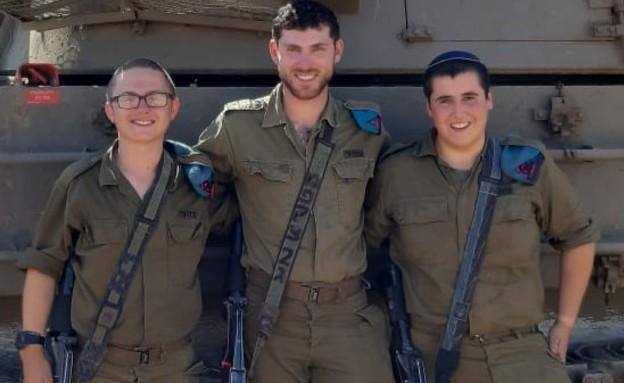 שלושת החיילים הבודדים (צילום:  none, באדיבות גרעיני החיילים)