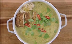 תבשיל קארי (צילום: מאסטר שף, שידורי קשת)