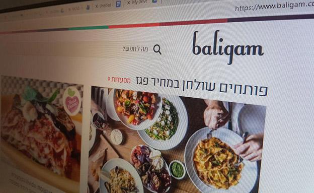 אתר באליגם (צילום: החדשות)
