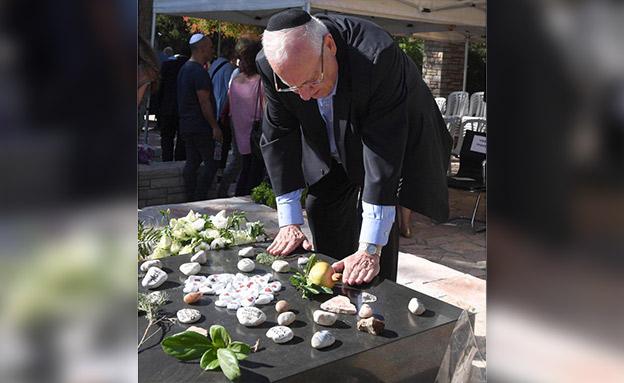 """""""שמחה ברגעים הפשוטים"""", הנשיא על קבר אשתו (צילום: מארק ניימן/לע""""מ, חדשות)"""