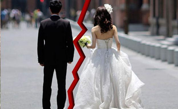 איך להציל את הנישואים? (צילום: רויטרס, חדשות)