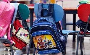 לימודים, תיקים, גן ילדים, בית ספר, שיעור, ילקוטים (צילום: רויטרס, חדשות)