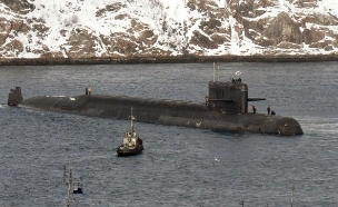 צוללת חיל הים הוסי (בפעולה) (צילום: הטלגראף, חדשות)